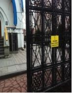 Храм св. прав. Иоанна Кронштадтского