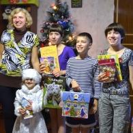 Подарки на Рождество (2016)