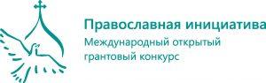 logo text rastr 1 300x94 - Новые изделия в мастерских